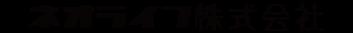 ネオライフ株式会社神戸事業所|実績 口コミ 評判 リフォーム 外壁塗装