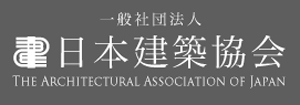 日本建築協会